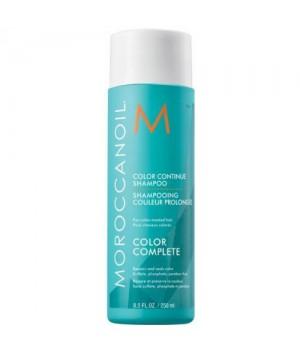 Shampooing couleur prolongée Moroccanoil